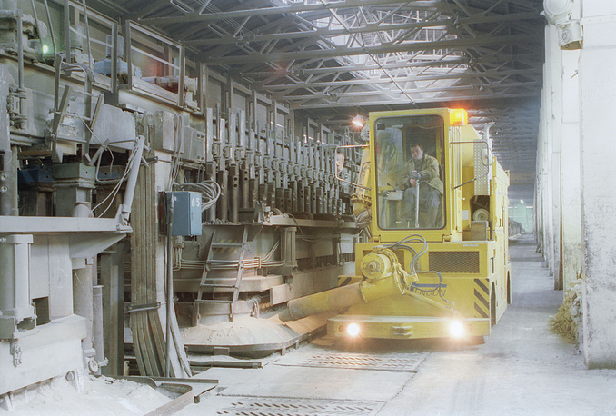 В одном из корпусов Красноярского алюминиевого завода