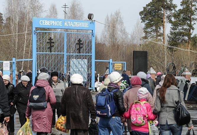 Северное кладбище Екатеринбурга