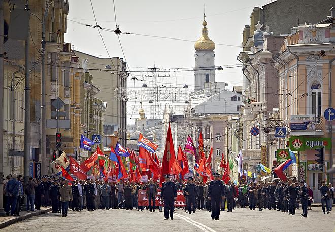 Первомайское шествие в Харькове