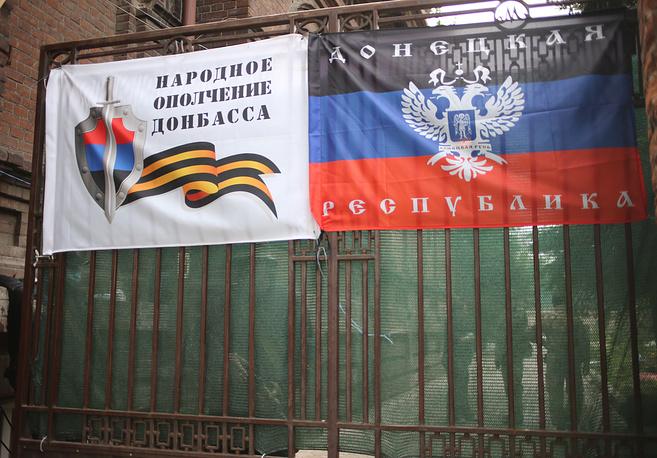 Флаги самопровозглашенной Донецкой республики и народного ополчения Донбасса на одной из улиц города