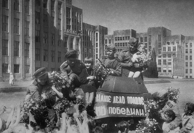 Встреча советских воинов-освободителей в Минске, 5 мая