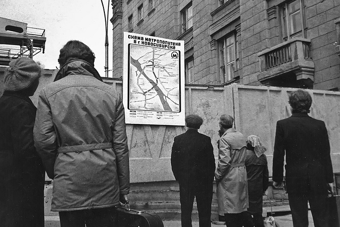 В ноябре 1978 года Совет Министров СССР утвердил проект Новосибирского метрополитена. Пусковой участок «Красный проспект» - «Студенческая» состоял из пяти станций.