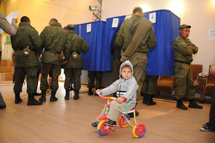 Выборы губернатора и депутатов заксобрания Забайкальского края, 2013 год