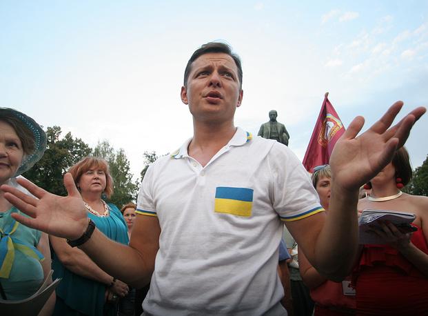 Депутат Олег Ляшко баллотируется на пост президента Украины от Радикальной партии. Он известен своими эпатажными выходками в Верховной раде и за ее пределами. Ляшко также является автором инициативы о запрете Партии регионов и Компартии Украины