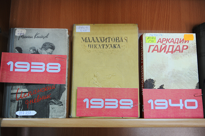 """Выставка """"115 лет - 115 книг"""""""