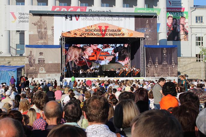 Открытие Пятого Венского фестиваля музыкальных фильмов