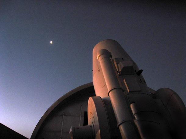 Телескоп Главной (Пулковской) астрономической обсерватории  АЗТ-16