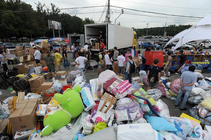 Сбор гуманитарной помощи в Москве для пострадавших от наводнения