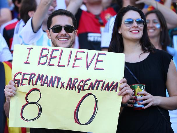 Оптимизм болельщиков сборной Германии не знает предела