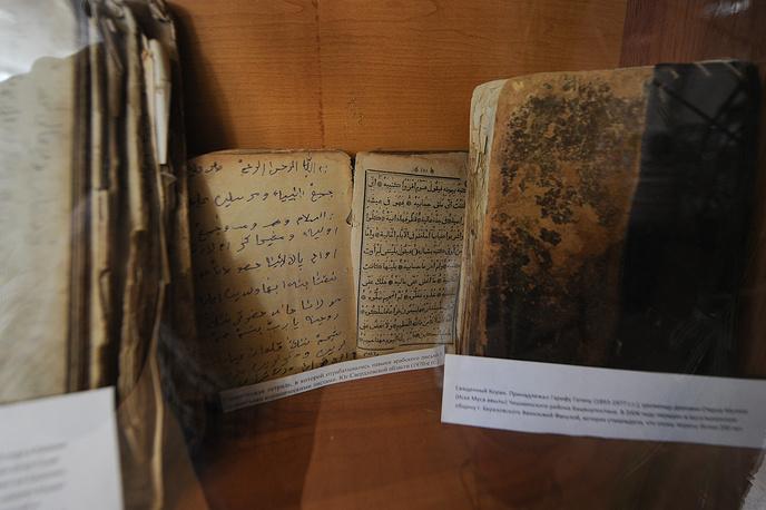 Ученическая тетрадь (в центре), в колторой отрабатывались навыки арабского письма. Юг Свердловской области. 1970-е годы