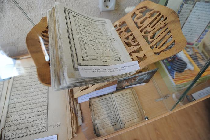 Священный Коран, казанское издание. Первая четверть XIX века