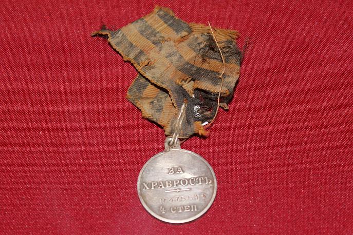 """Медаль """"За храбрость"""" 4-ой степени"""
