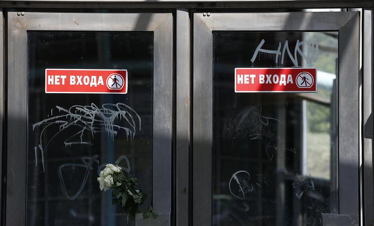 В тоннеле Арбатско-Покровской линии московского метро продолжаются восстановительные работы