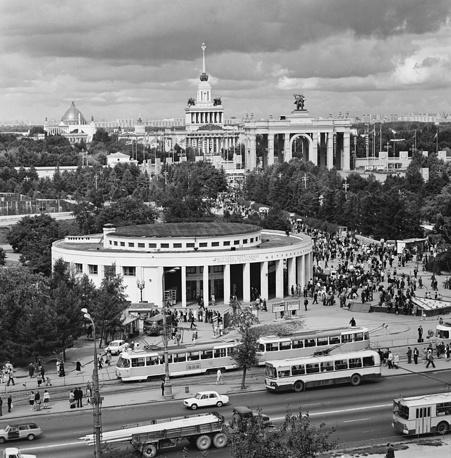 Станция метро ВДНХ, 1977 год