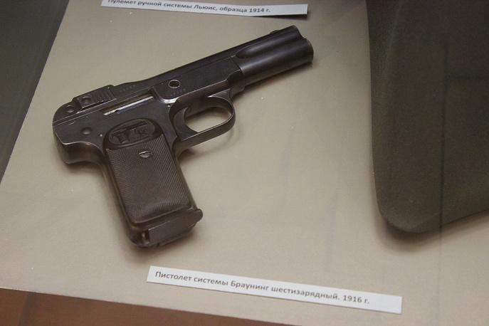 Пистолет системы Браунинг шестизарядный. 1916 год