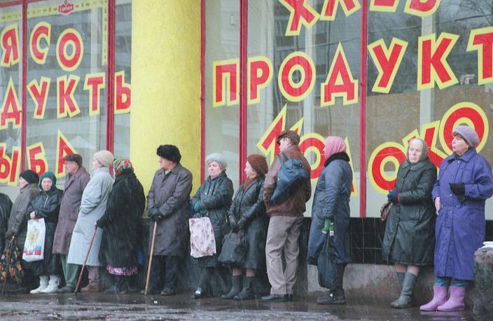Было подорвано доверие населения и иностранных инвесторов к российским банкам и государству, а также к национальной валюте. Население потеряло значительную часть своих сбережений, упал уровень жизни. Многие малые предприятия разорились, обанкротилась часть российских банков. На фото: очередь в магазин, ноябрь 1998 года
