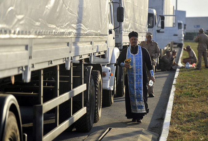 Международное сообщество негативно восприняло сообщения о пересечении колонной российско-украинской границы