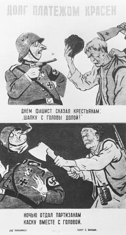 """""""Долг платежом красен"""", Кукрыниксы, текст Самуила Маршака. """"Окно ТАСС"""" № 191, 1941 год"""