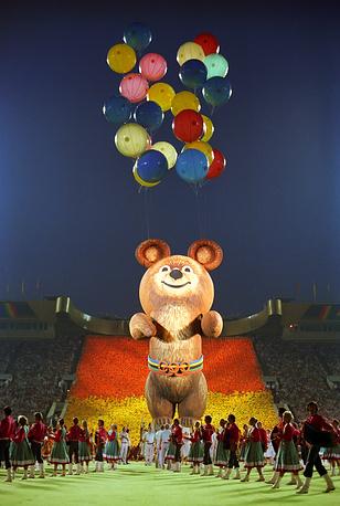 Церемония торжественного закрытия XXII Олимпийских игр на Центральном стадионе им. В. И. Ленина, 1980 год