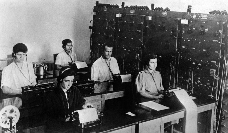 Главный выпуск Телеграфного агентства Советского Союза, 1933 год