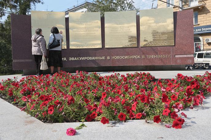 В этом году с начала блокады Ленинграда исполнилось 73 года