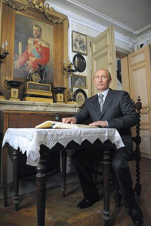 Владимир Путин (в качестве премьер-министра) в Музее лейб-гвардии казачьего его величества полка в Париже, 2008 год