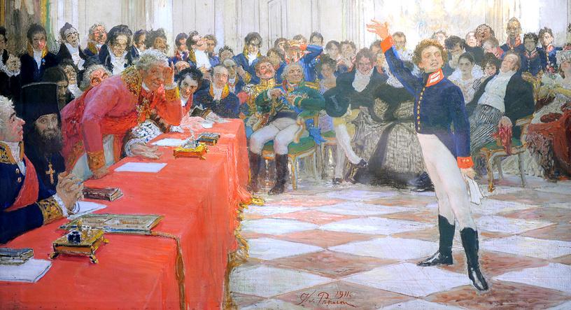 Фрагмент подлинника картины И. Е. Репина «Пушкин на лицейском экзамене в Царском Селе в 1815 году»