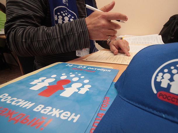 На перепись в Крыму из федерального бюджета выделено 388 млн руб. На фото: пункт переписи в Симферополе
