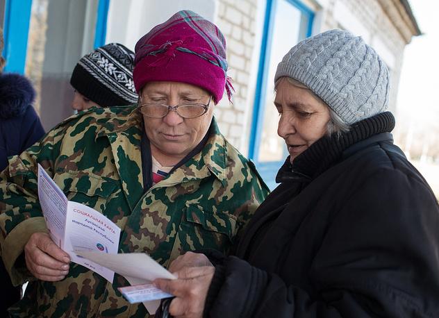 Жители ЛНР голосуют по украинским паспортам. На фото: жительницы поселка имени Володарского на досрочном голосовании