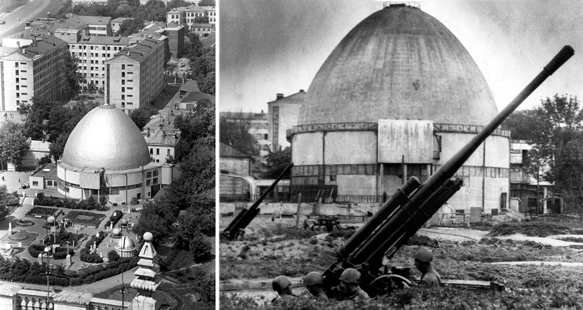 Во время Великой Отечественной войны планетарий не прекращал работу. Здесь проводили лекции, специальные занятия для разведчиков и военных летчиков. На фото: зенитная батарея у планетария в 1941 году; слева - планетарий, 1975 год