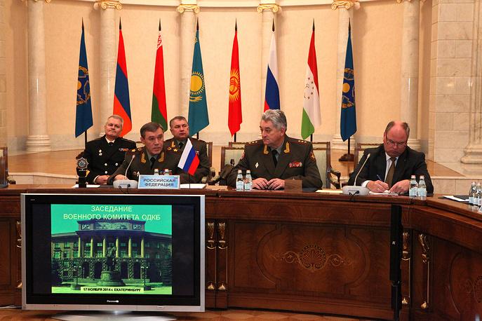 Расширенное заседании Военного Комитета ОДКБ в Екатеринбурге