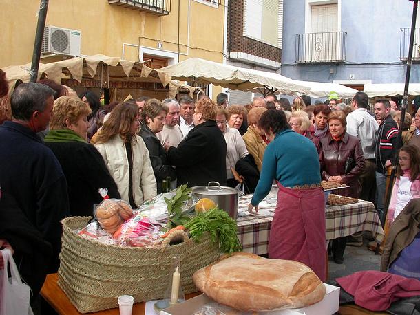 Художественный рынок Эль Сакатин