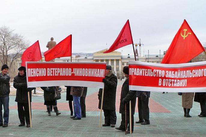Активисты КПРФ, протестующие против сокращения расходов на социальную сферу в проекте краевого бюджета перед зданием законодательного собрания Забайкальского края
