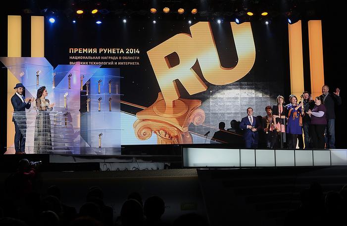 """""""Премия рунета"""", учрежденная в 2004 году Роспечатью, стала главной общенациональной наградой, поощряющей заслуги в области информационных технологий и интернета"""