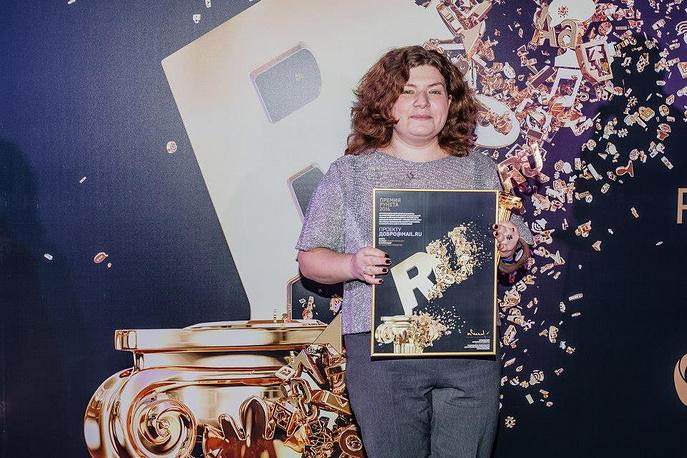 """Александра Бабкина, представитель интернет-проекта """"Добро@Mail.ru"""", ставшего лауреатом в номинации """"Государство и общество"""""""