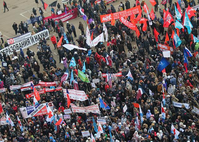По данным ГУВД, в митинге приняли участие около 1,5 тыс. человек