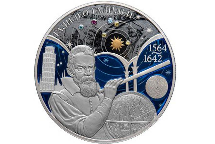 """Серебряная монета """"450-летие со дня рождения  Галилео Галилея"""" номиналом 25 руб. Выполнена из серебра 925-й  пробы (часть фона - цветная эмаль, Солнце - золочение, планеты - искусственные камни). Вес - 169 г"""