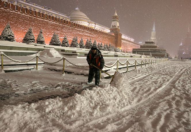 Москва, 10 декабря 2014 года
