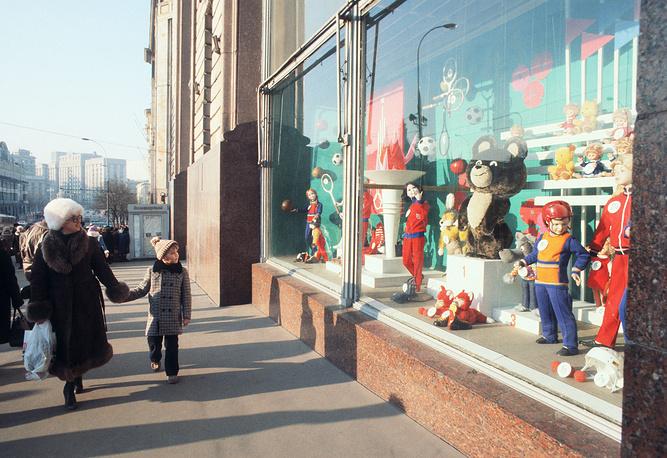 """Магазин занимает целый квартал. У магазина """"Детский мир"""", 1979 год"""