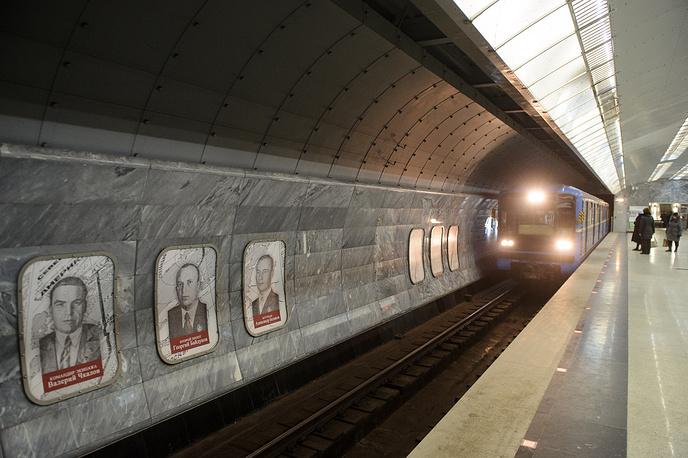 """Станция метро """"Чкаловская"""""""