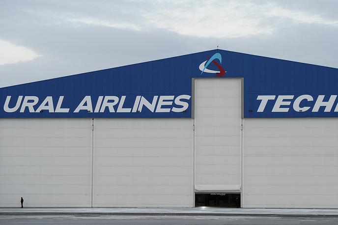 Авиационный технический центр в Кольцово