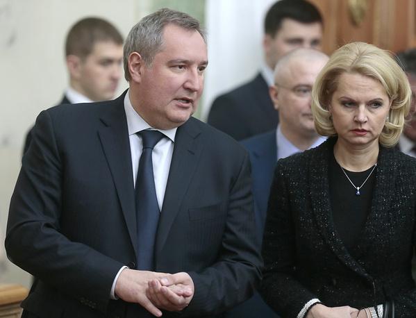 Вице-премьер РФ Дмитрий Рогозин и председатель Счетной палаты РФ Татьяна Голикова