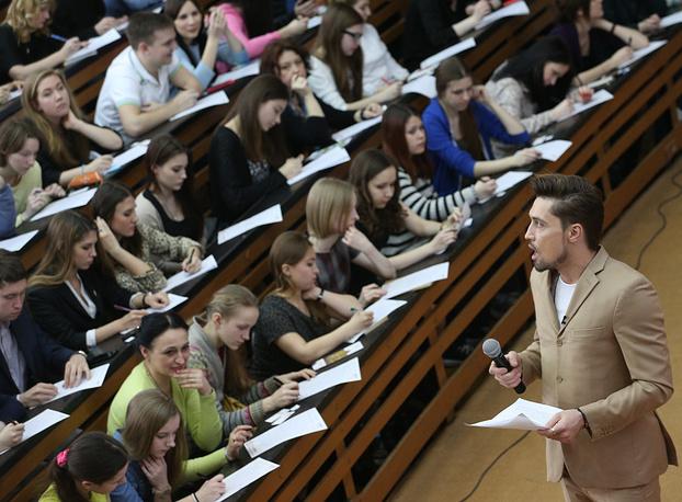 Певец Дима Билан в Московском педагогическом государственном университете