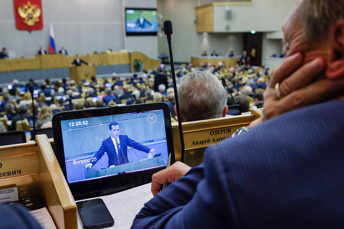 21 апреля Дмитрий Медведев выступил в Госдуме с годовым отчетом правительства. Глава кабинета министров рассказал о ходе реализации антикризисного плана, мерах господдержки, программах импортозамещения и исполнении социальных обязательств государства
