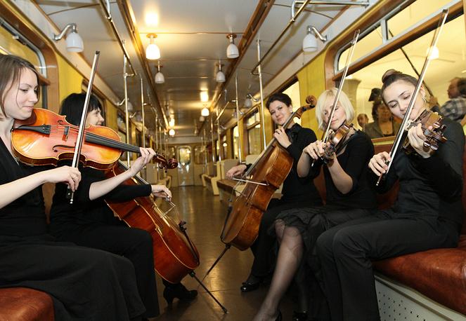 Празднование 75-летия Московского метрополитена, 2010 год