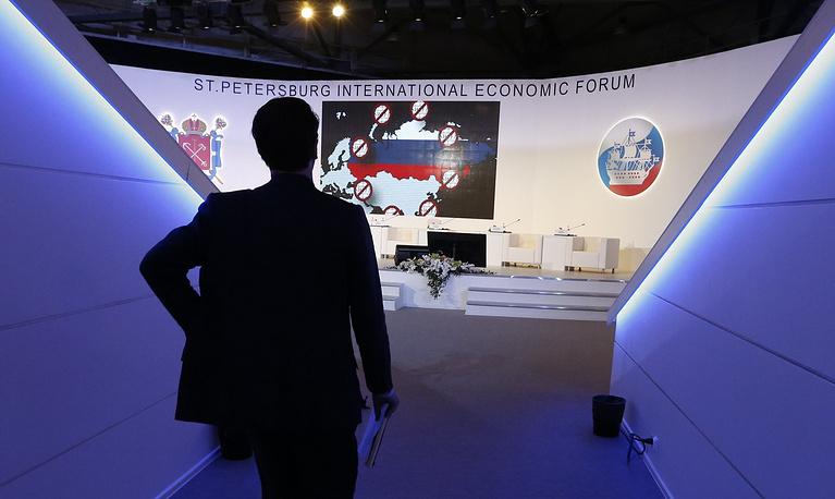 """Во время панельной сессии """"Мировая финансовая система – гарант или угроза стабильности?"""""""