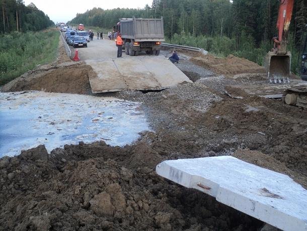 Ремонтные работы по восстановлению трассы после повторного размытия