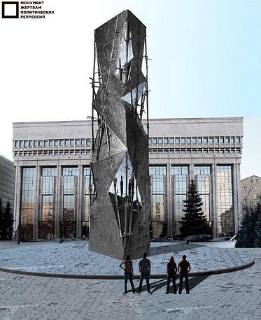 Prizma 1. Автор: Сергей Муратов