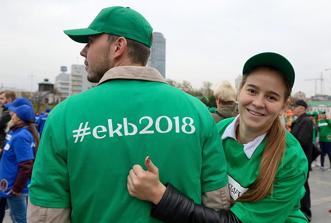 Екатеринбург. Участники флешмоба, посвященного началу отсчета 1000 дней до начала чемпионата мира 2018 года