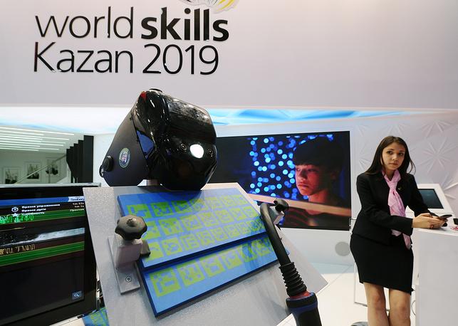 Стенд чемпионата мира по профессиональному мастерству и инженерным профессиям World Skills Kazan 2019